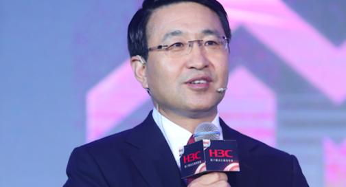于英涛 :新华三渴望做全球科技巨擘