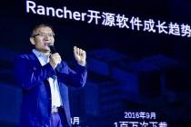 携手合作伙伴推进容器技术发展, Rancher 2.0带来全新体验