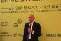 云开创新·智动八方:BSA|软件联盟预见汽车未来