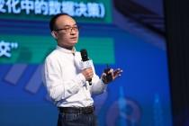 """青云QingCloud 骨干网""""架起""""的新商业版图"""