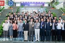 中国科学院:联想的诞生地 中国有AI的决战台