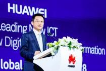 华为:银行数字化转型从业务场景开始