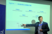 DigiCert:网站安全性的推动者