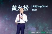 """中国企业数字化转型的""""云门槛"""""""