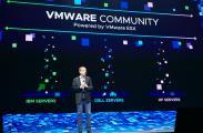 VMware助力合作伙伴从多云机遇中盈利