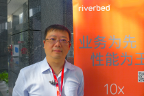 Riverbed:企业数字化的深度思考