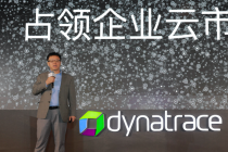 Dynatrace:从APM到AI智能监控运维平台