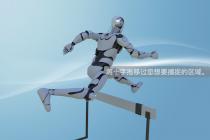 机器人商业化:请先走好第一步