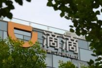 滴滴顺风车:中国互联网之殇