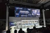 """达索系统于上海举办 2018""""体验时代的制造业""""年度 大会"""