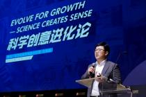 2018金投赏,腾讯解密创意进化如何驱动增长?