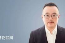 王晴童出任G7智能装备业务总裁