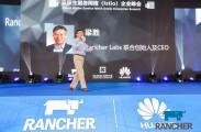 Rancher梁胜:商业化需要先回归到产品本身