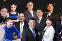 """2018""""智造""""中国年度商业领袖结果揭晓"""