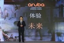 赋予企业网络智能化!Aruba推出首个支持802.11ax标准的物联网无线AP