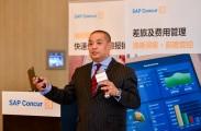 深耕中国市场    SAP Concur助力企业成就智慧费用管理