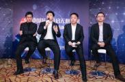 """以""""中国芯""""智连无线未来,上海矽昌通信发布自研无线路由芯片"""