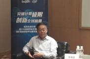 """上海超算中心:""""跳出资本""""的公共服务平台"""