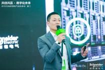 朱文沁:施耐德电气的数字化使命