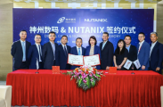 Nutanix:持续加大对中国市场的投入