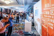 Oracle区块链本地解决方案全球首发