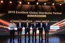 2019华为全联接大会:中建信息获颁华为全球优秀总经销商等两项大奖