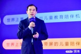 儒博:AI赋能,为传统教育注入新血液