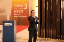 博彦科技:数据智能全面提升建筑能源管理
