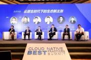 CNBPS 2019 :见证云原生创变!