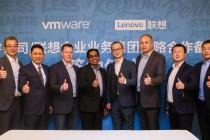 VMware:转型带来的成长