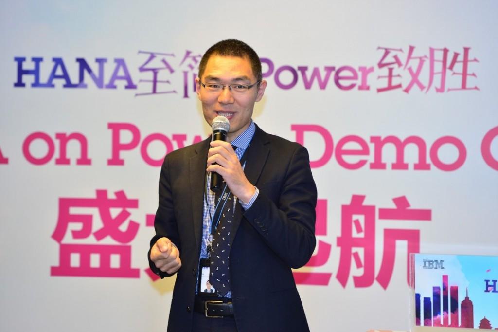 IBM全球业务咨询服务部副合伙人马晓峰