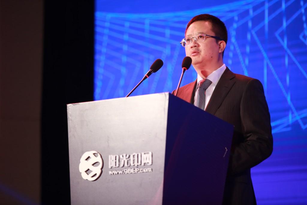复星集团副董事长兼首席执行官梁信军先生