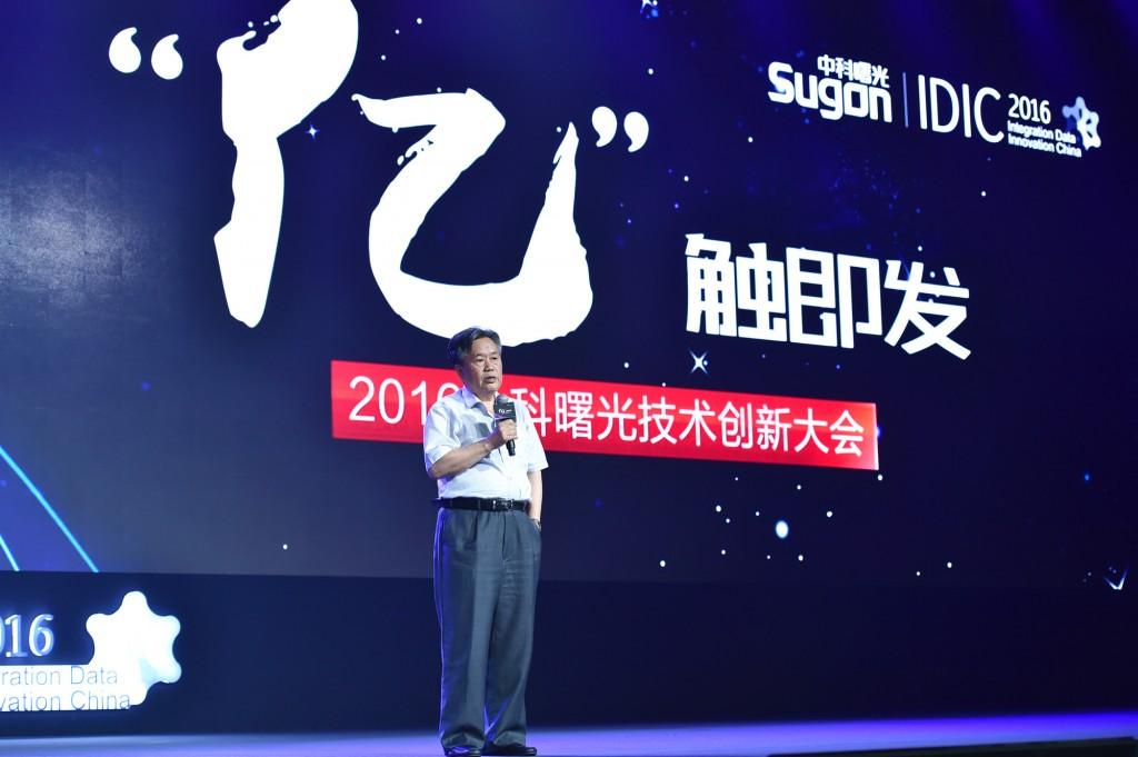 中国工程院院士、曙光公司董事长李国杰