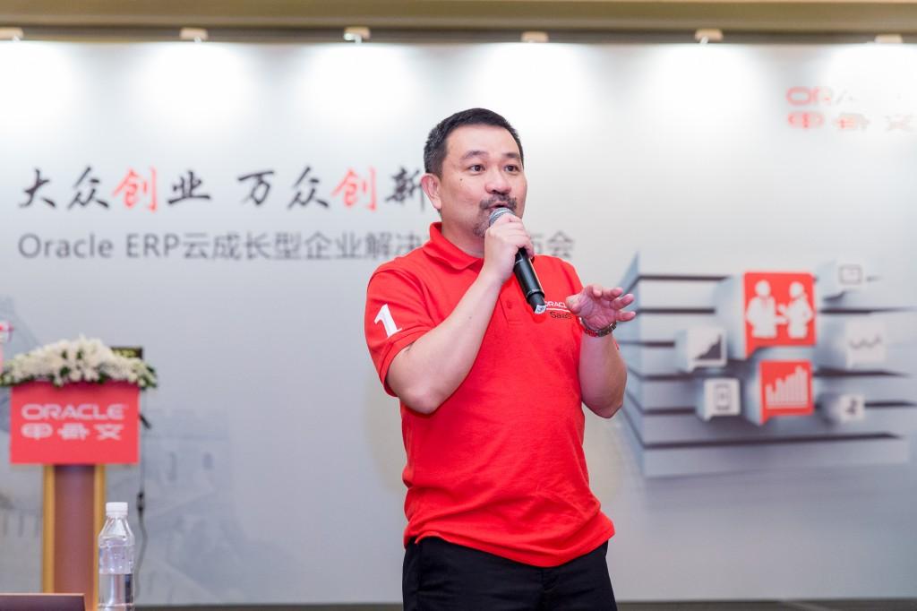甲骨文公司副总裁及中国区应用软件总经理潘杰君 (2)