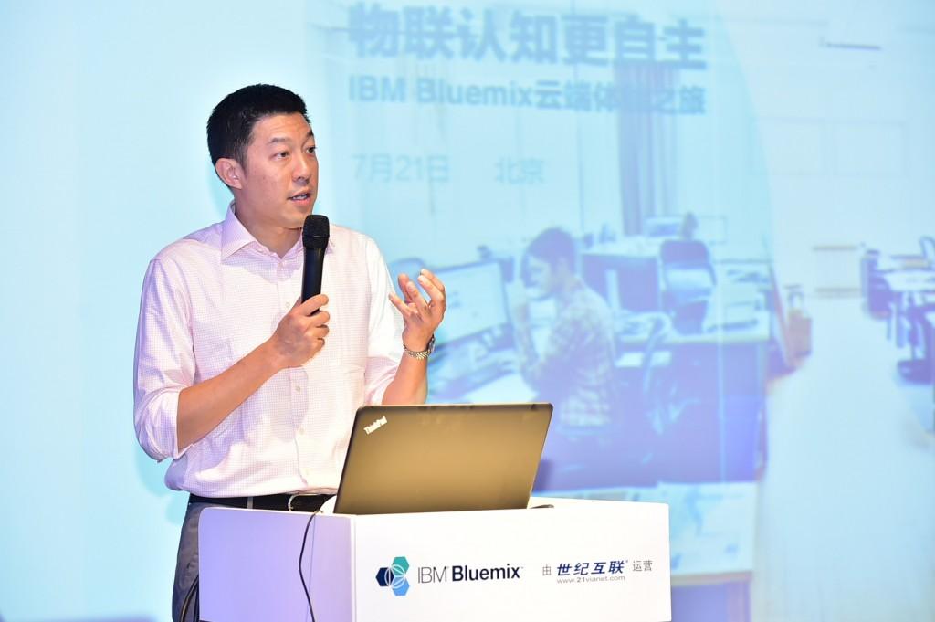 IBM大中华区云计算业务总经理胡世忠先生