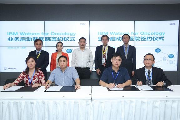 杭州认知,医惠和本地合作医院在现场签约,开启Watson for Oncology服务中国的篇章