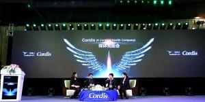 康蒂思公司(Cordis)战略投资发布会