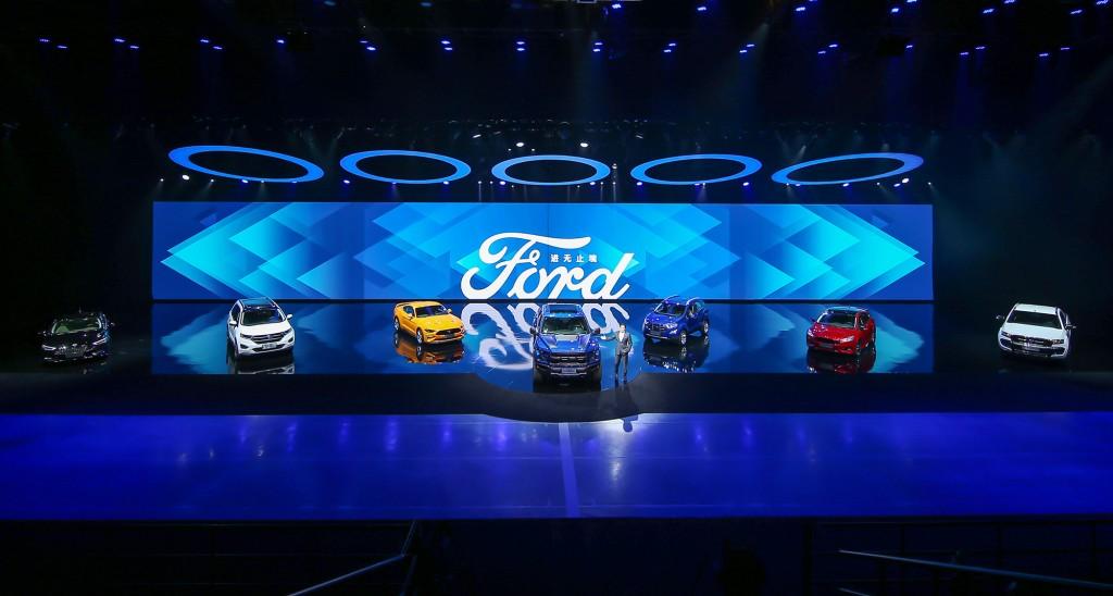福特品牌新车型重磅亮相上海车展福特品牌活动