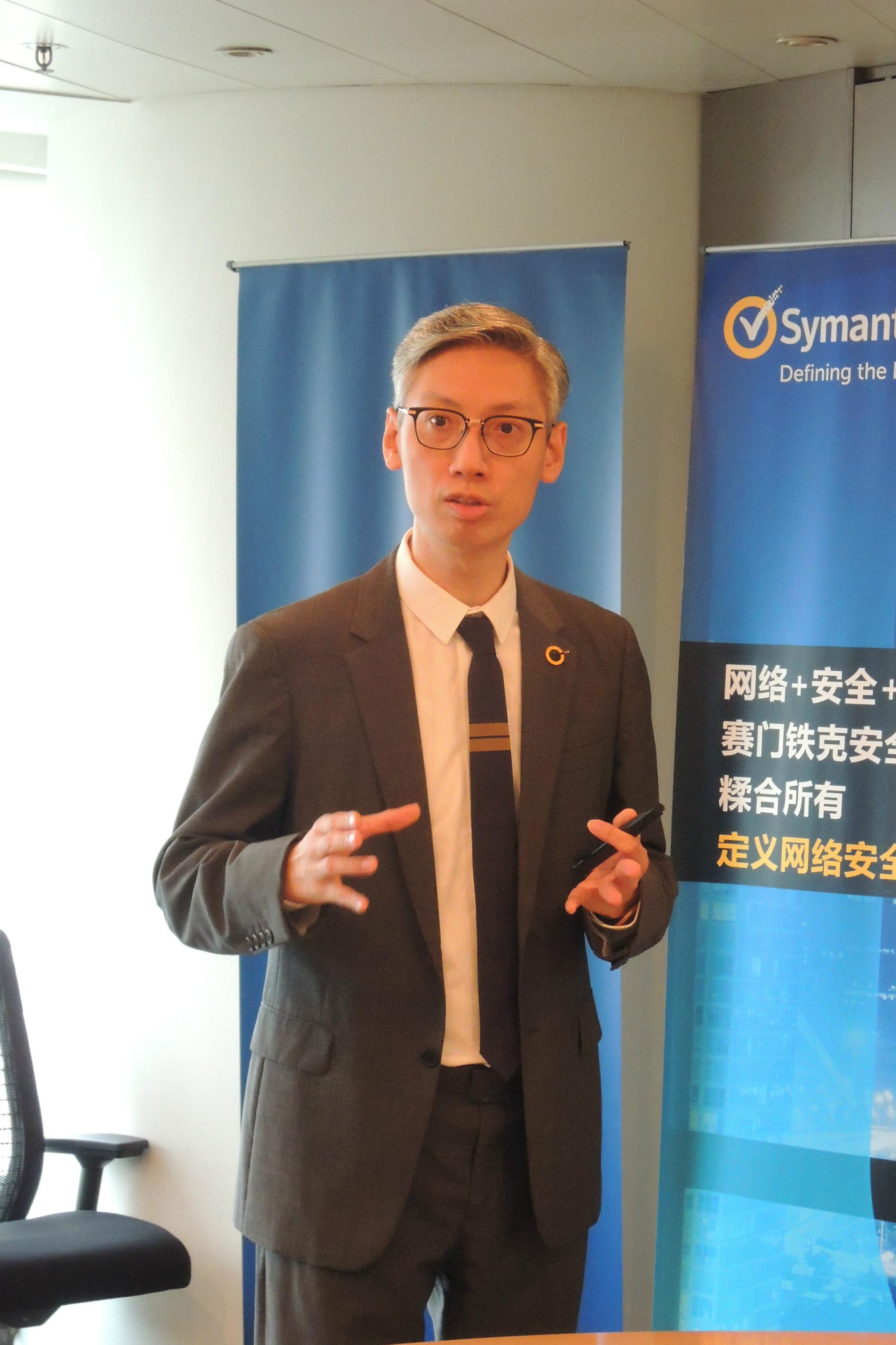 赛门铁克公司大中华区首席运营官罗少辉发表演讲 2