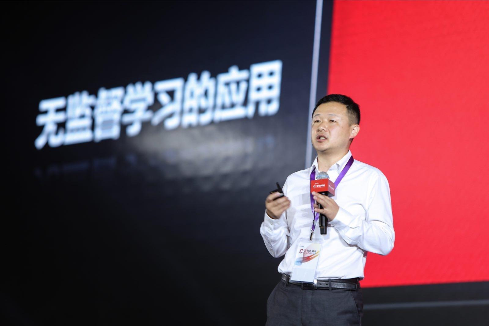 亚信网络安全产业技术研究院副院长童宁-3
