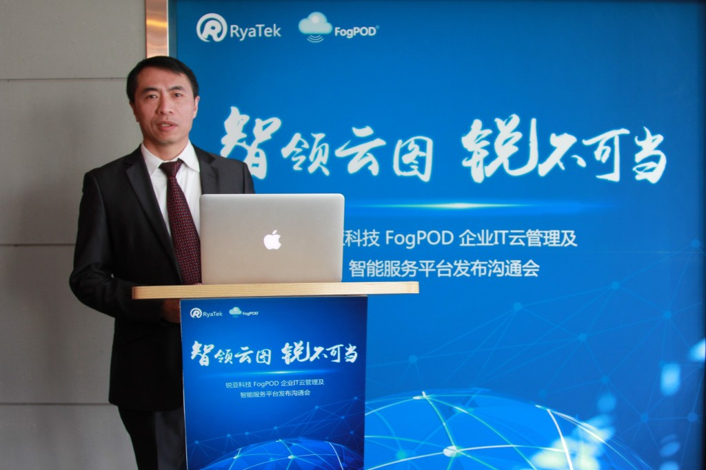 锐亚科技创始人兼执行总裁关双志博士介绍FogPOD®新零售解决方案