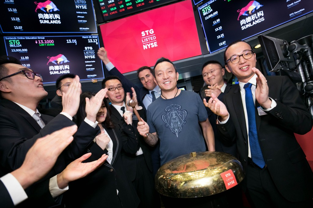 The New York Stock Exchange welcomes Sunlands Online Education Group (NYSE: STG) in celebration of their first day of trading and IPO. Chairman Jianhong Yin, Chairman, joined by John Tuttle, Global Head of Listings at the NYSE, rings The Opening Bell®.
